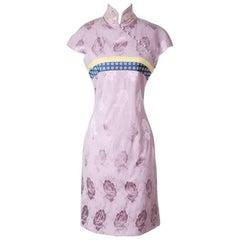 John Galliano for Christian Dior Lavender Mandarin Dress circa 2000s