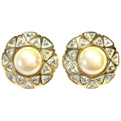 Christian Dior Vintage Large Domed Clip-On Earrings
