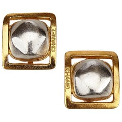 Chanel Gold and Silver Square Stud Clip On Earrings