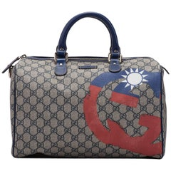 Gucci Limited Edition Guccissima Blue Boston Bag
