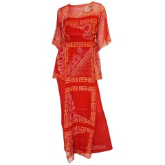 "Book Piece 1979-1980 Zandra Rhodes ""Chinese Squares"" Red Dress"