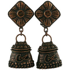 Christian Lacroix Vintage Copper Toned Thimble Dangling Earrings