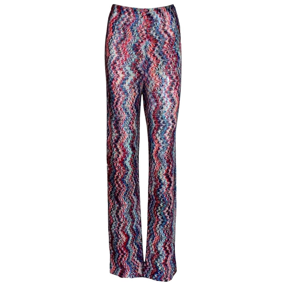 Missoni Signature Zigzag Crochet-Knit Wide Leg Palazzo Pants For Sale