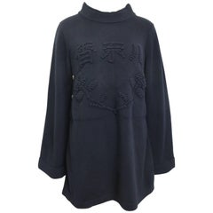 "2010 Shanghai Chanel Black Cashmere ""CC"" Tunic Knit Mock Neck Sweater Dress"