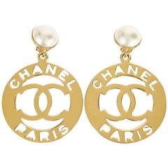 Chanel Gold Tone Faux Pearl x CC Jumbo Dangle Earrings Vintage Rare