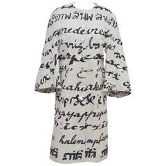 Chado Ralph Rucci Linen Coat, Mint  8