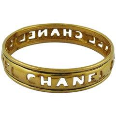 Chanel Vintage 1980s Gold Toned Cut Out Bangle Bracelet
