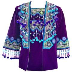 1970s Purple Velvet Boho Velvet Beaded Pom Pom Vintage 70s Kimono Jacket