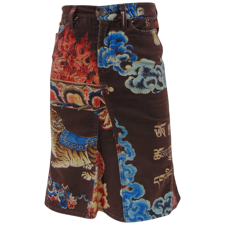 Just Cavalli brown multicoloured cotton skirt