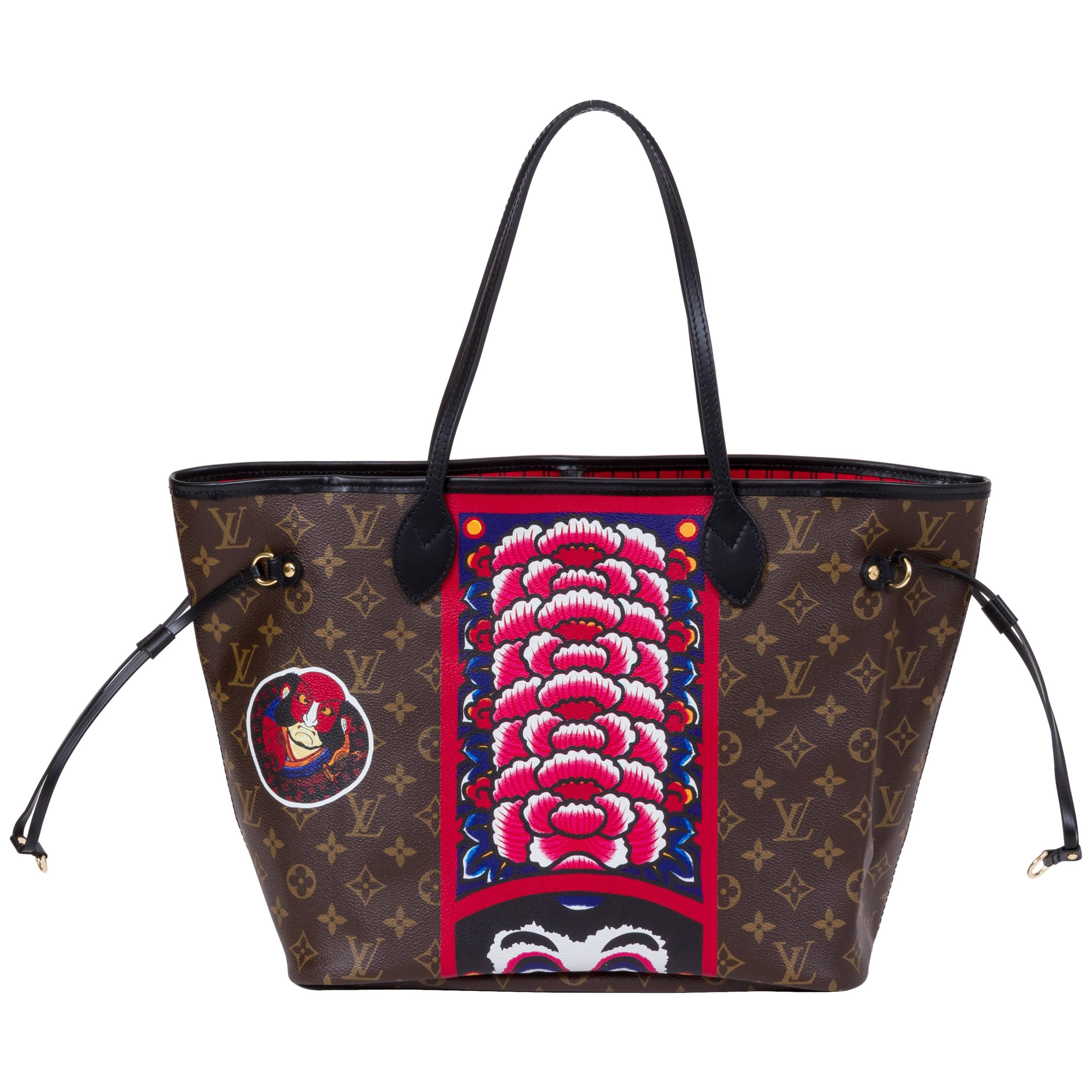 be614c32e9 New Vuitton Kabuki Limited Edition Neverfull Bag For Sale at 1stdibs