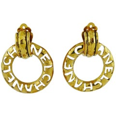 Chanel Vintage Gold Toned Iconic Cut Out Hoop Earrings