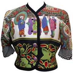 Spring 1992 Gianni Versace Couture stunning asian short jacket