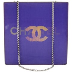 Chanel Holographic Purple Vinyl Chain Shoulder Bag