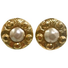 Chanel Vintage large round gold tone earrings with faux pearl