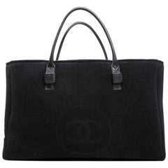 CHANEL GM Beach Bag in Black Sponge with CC logo