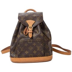 Louis Vuitton Montsouris PM in monogram canvas