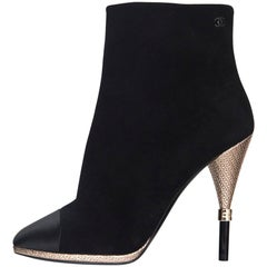 Chanel Black Suede & Satin Cap-Toe Ankle Boots Sz 39C NEW
