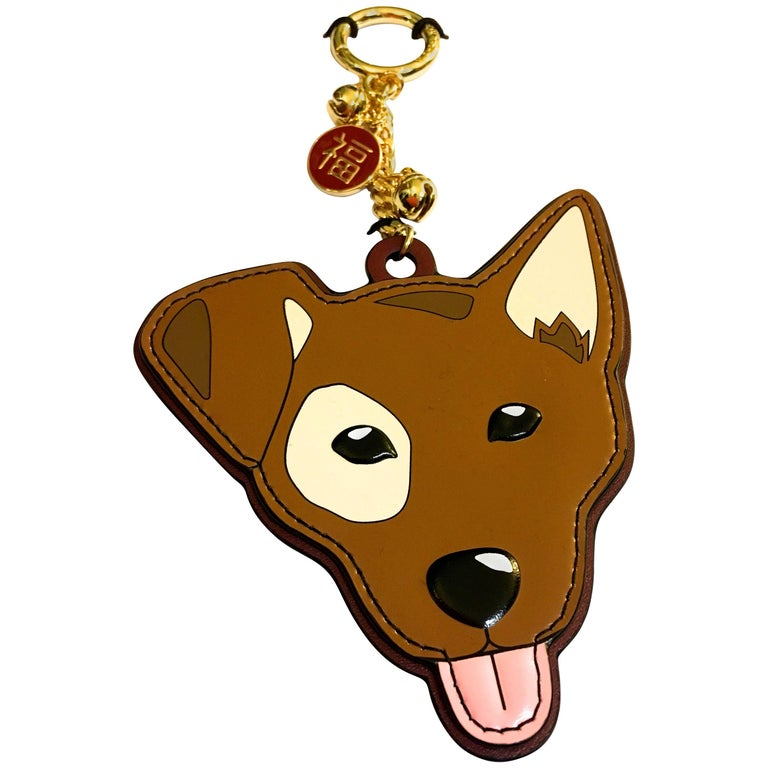 Michael Kors Dog Bag Charm / Keychain - Chinese Astrology - Rare