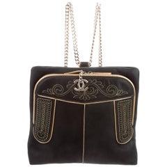 Chanel Black Leather Embroidered Logo Chain Shoulder Backpack Bag