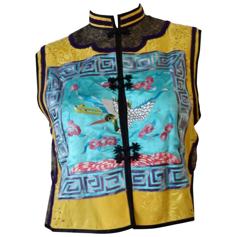 Jenny Lewis Silk Asian Soutache Vest