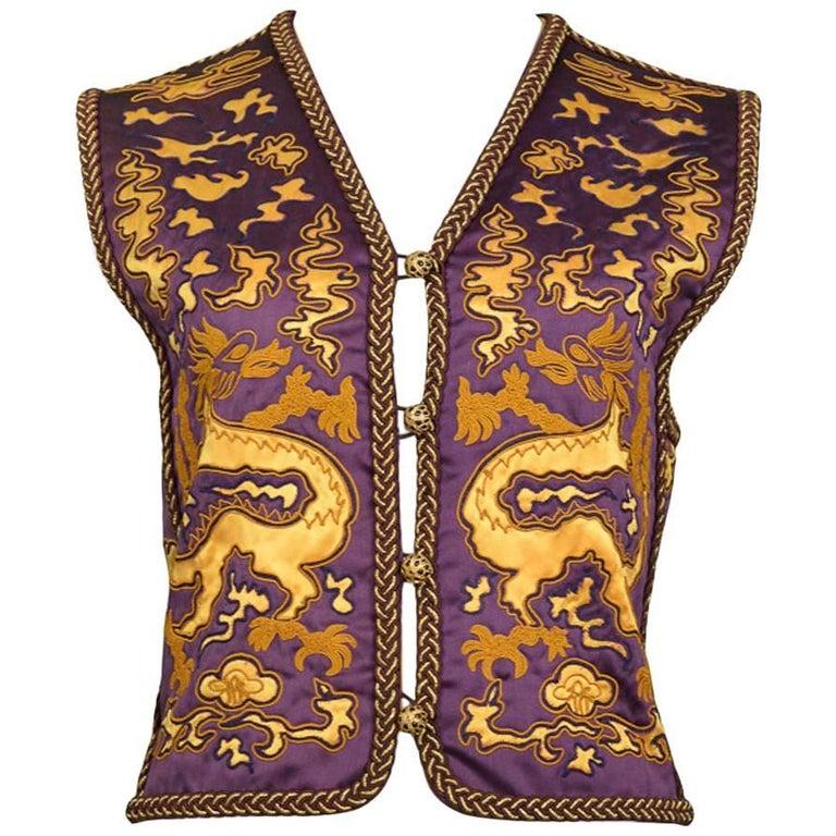 Yves Saint Laurent Vintage Dragon Vest, circa 1960s