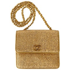 Chanel Gold Brocade Mini Half-flap Crossbody Bag, 1990s