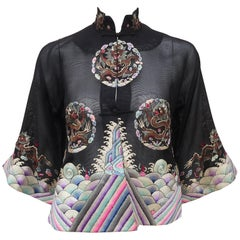 Vintage Embroidered Chinese Jacket With Dragon Motif