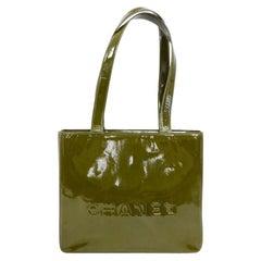 Chanel Green Patent Leather Shoulder Bag