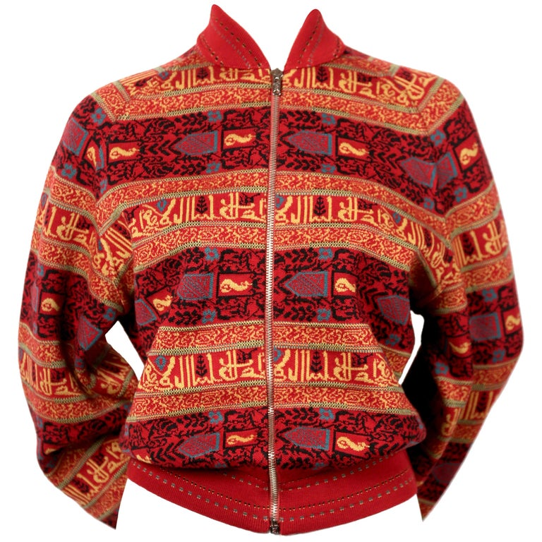 Azzedine Alaia sweater jacket with Arabic calligraphy in Kufic script, 1990  For Sale