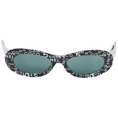Chanel Black and White Printed Oval Sunglasses