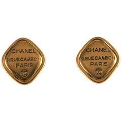 Chanel Rue Cambon Earrings