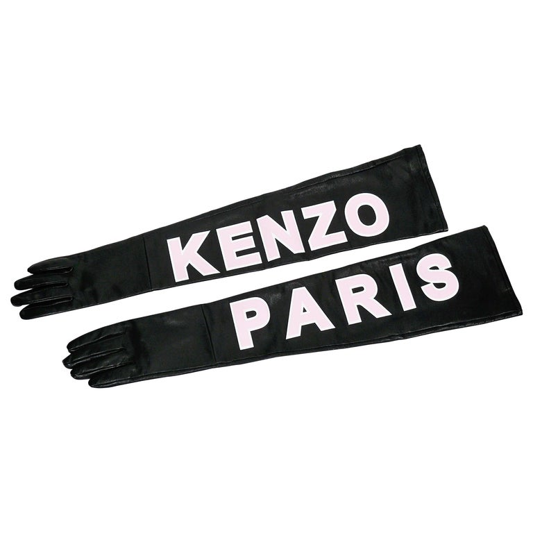 a7c071a4 Kenzo x H&M Black Leather Gloves Size S For Sale at 1stdibs