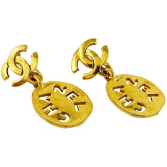 Chanel Vintage Gold Toned Cut Out Dangling Earrings