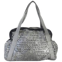 Chanel Cabas Cambon Extra Large Infinity 217500 Silver Nylon Shoulder Bag