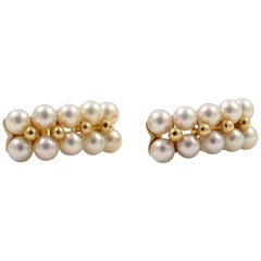 14K Gold Tiered Cultured Pearl and Gold Ball Earrings