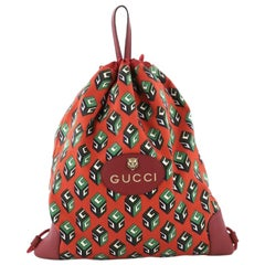 Gucci Animalier Drawstring Backpack Printed Canvas Large