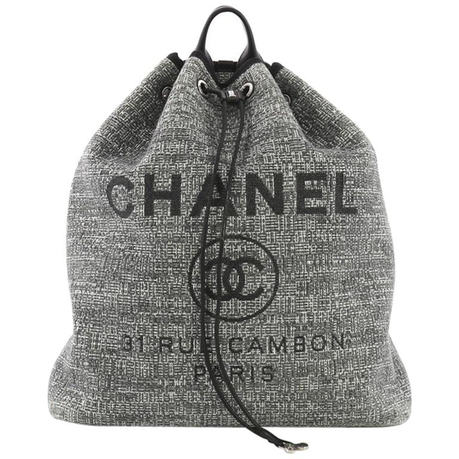 f43e0a5e6 Chanel Deauville Backpack Raffia Large at 1stdibs