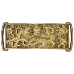 C.1920 Brass Dragon Interlocking Slide Belt Buckle