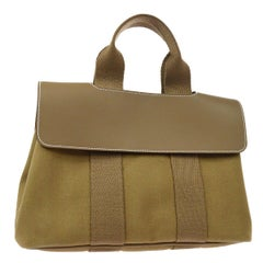Hermes Leather Canvas Top Handle Satchel Carryall Small Tote Bag in Box