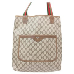 227fa519cf127e Gucci Supreme Monogram Sherry Gg Web Large Shopping 869456 Brown Coated  Canvas T