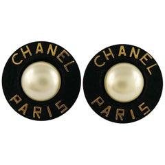 Chanel Vintage Massive Black Enamel Pearl Clip-On Earrings