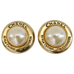 Chanel 1980s Faux Pearl Clip-On Earrings