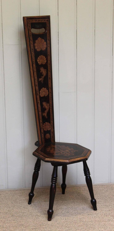 Beechwood Spinning Chair At 1stdibs