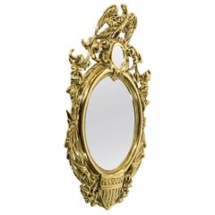 Antique Brass Wall Mirror