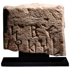 Ancient South Arabian Limestone Inscription, 200 BC
