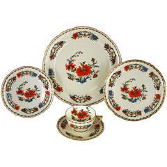 Vintage Limoges Dinner Service Set, Ceralene Vieux Chine Pattern