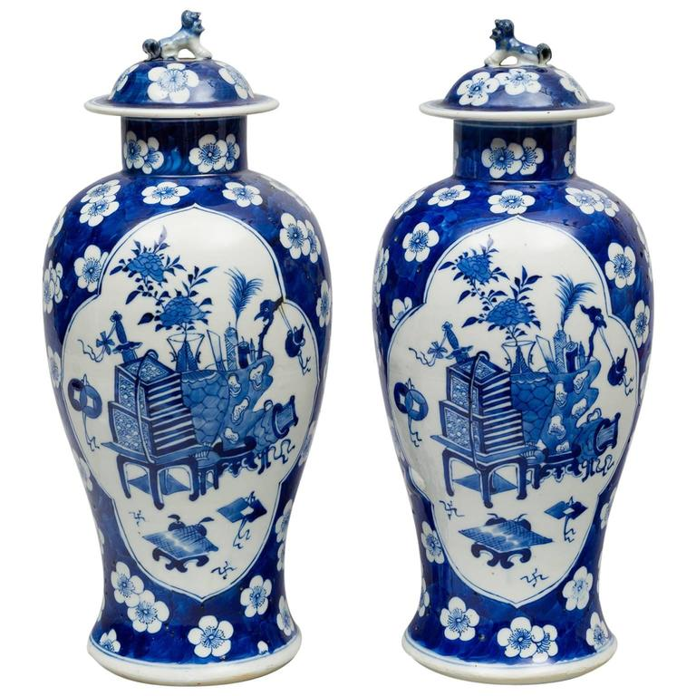 Pair of Chinese Vases with Lids
