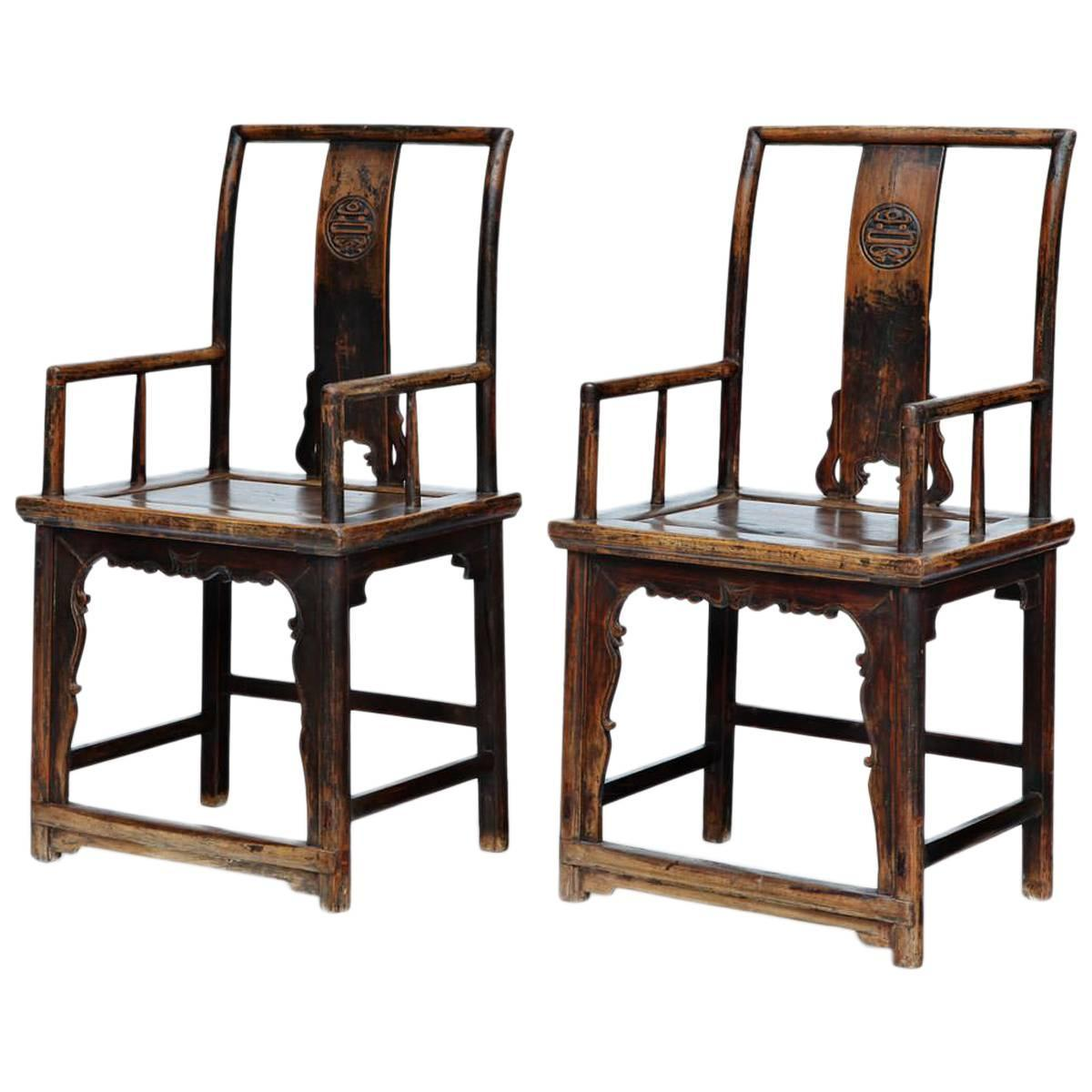Rare couple of chinese chairs qing dynasty for sale at for Asian chairs for sale