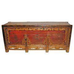 Antique Chinese Quinghai Farmhouse Cabinet, Late 19th Century
