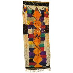 Hand-Loomed Wool Moroccan Boujad Rug, Atlas Mountains, Late 20th Century